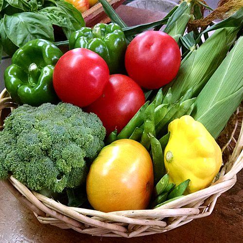A medley of fresh veggies
